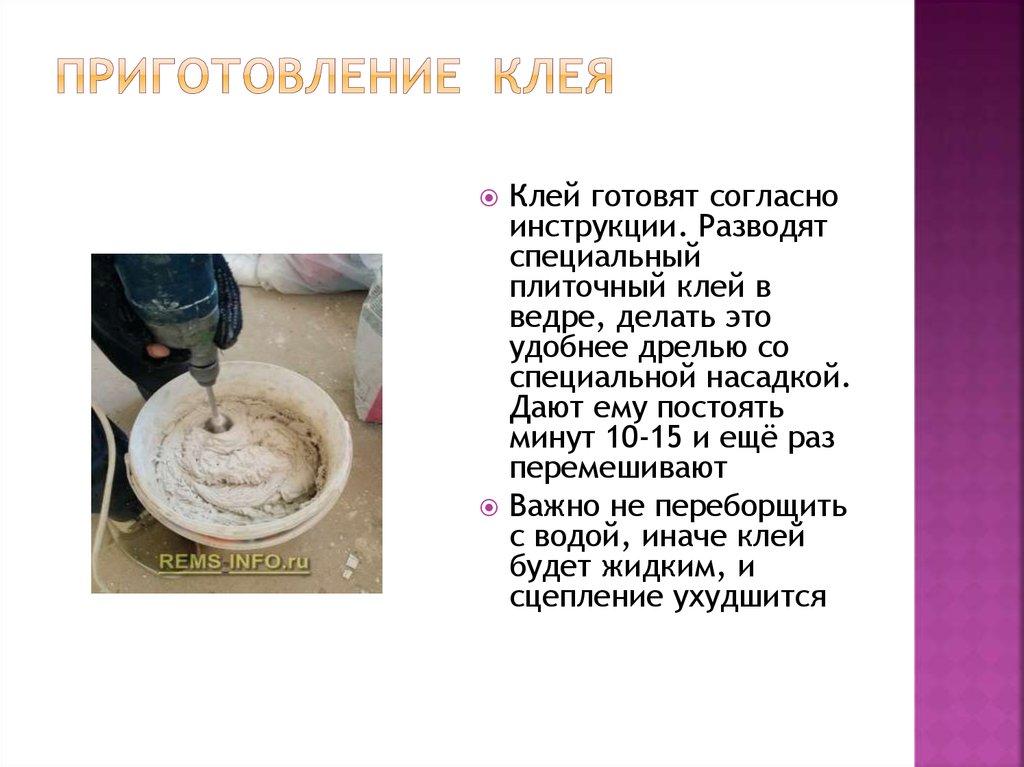 Сфера применения токопроводящих клеев и изготовление своими руками