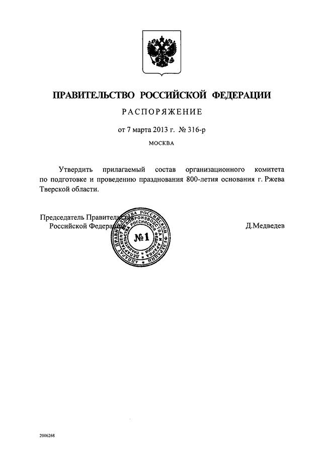 Гост р 55965-2014 лифты. общие требования к модернизации находящихся в эксплуатации лифтов