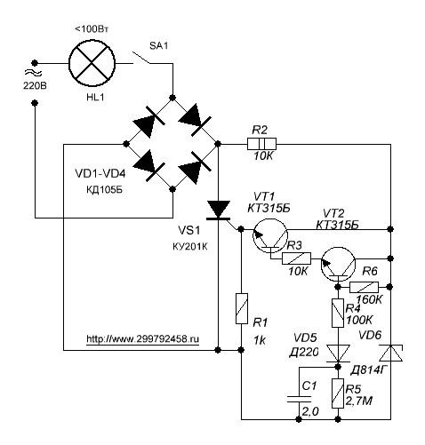 Схема выключателя.