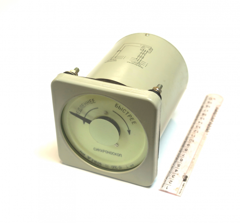 Фазометры и синхроноскопы