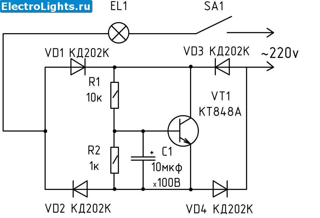 Схема выключателя., калькулятор онлайн, конвертер
