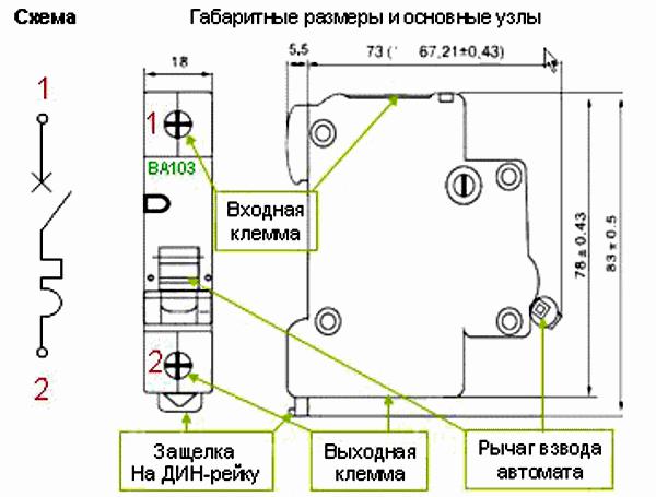 Как устроен выключатель? принцип работы