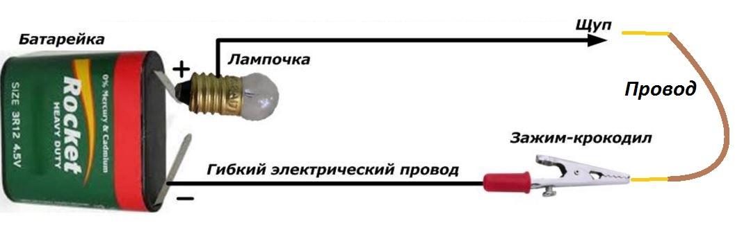 Как прозванивать мультиметром