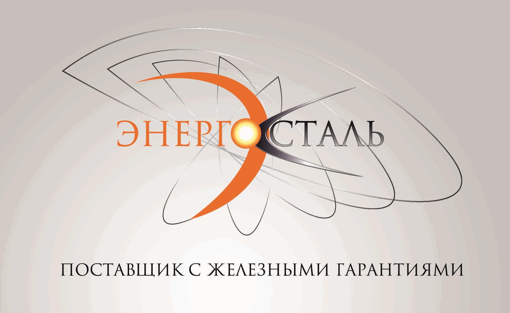 Пересечение и сближение вл с автомобильными дорогами / пуэ 7 / библиотека / элек.ру