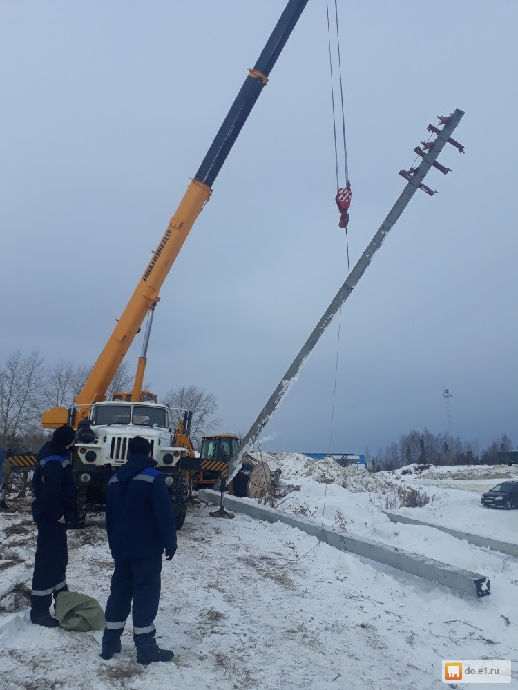 Электромонтер по ремонту воздушных линий электропередачи
