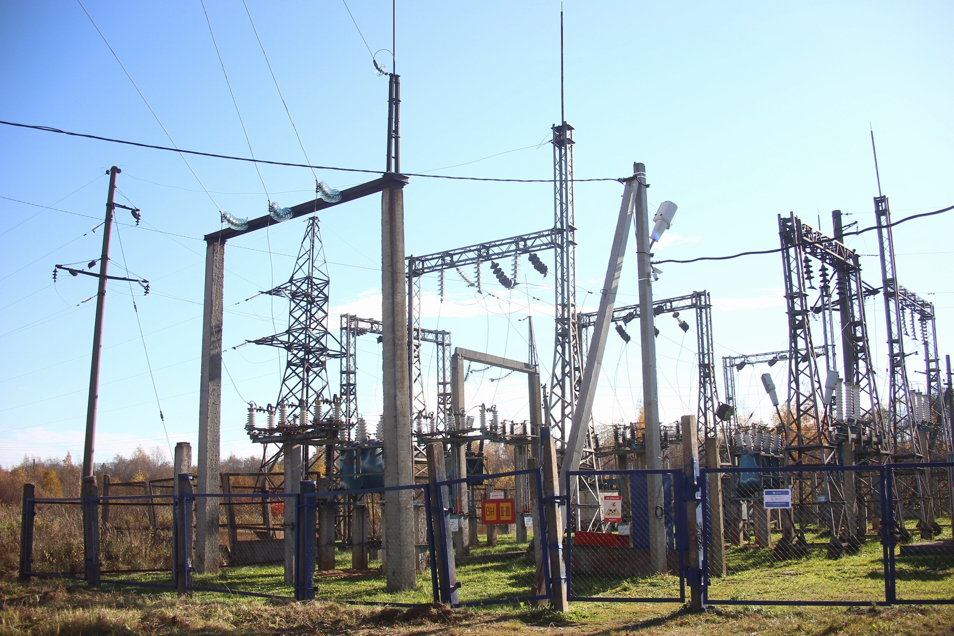 Категории надёжности электроснабжения