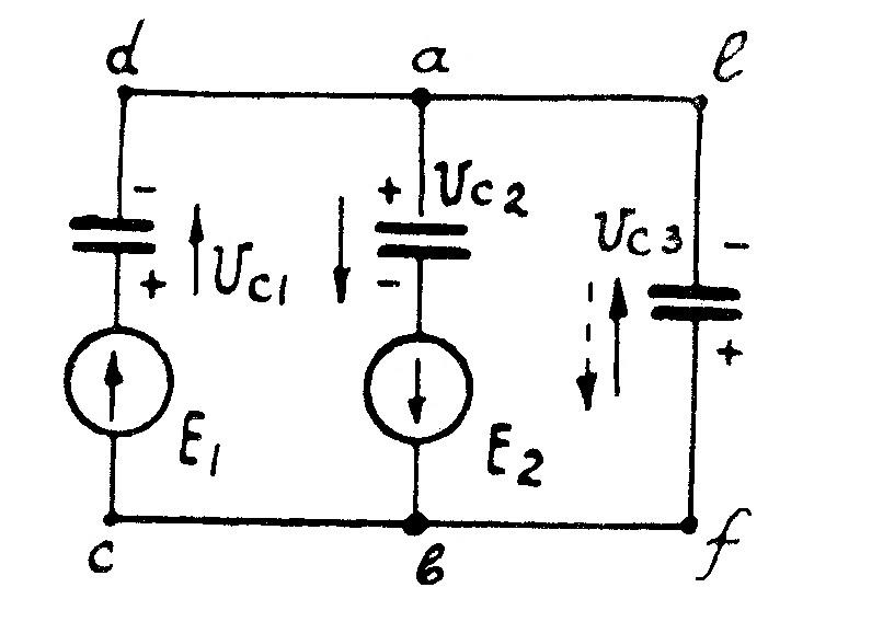 Расчет мощности трехфазного тока