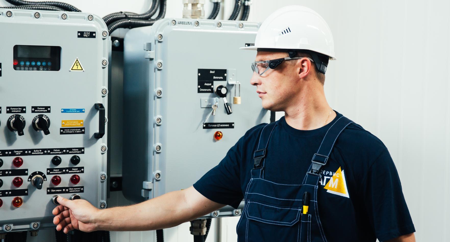 Повышение эффективности российских энергетических систем