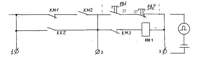 Наладка регулировка и проверка электрического оборудования