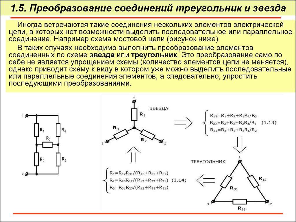 Подключение трехфазного двигателя к однофазной сети: 3 схемы конденсаторного запуска с подробным объяснением