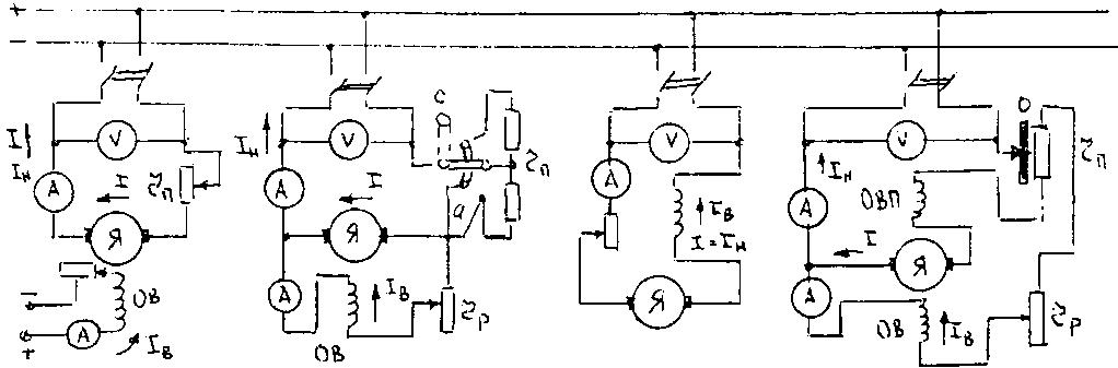 Коллекторный электродвигатель постоянного тока