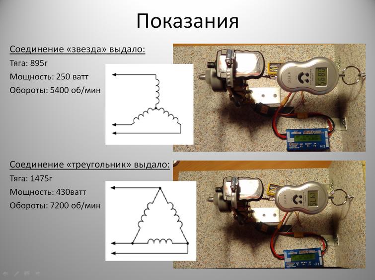 Соединение звездой и треугольником генераторных обмоток