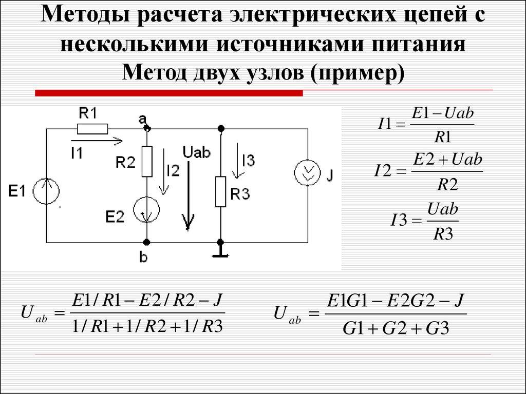 Мощность трехфазной сети