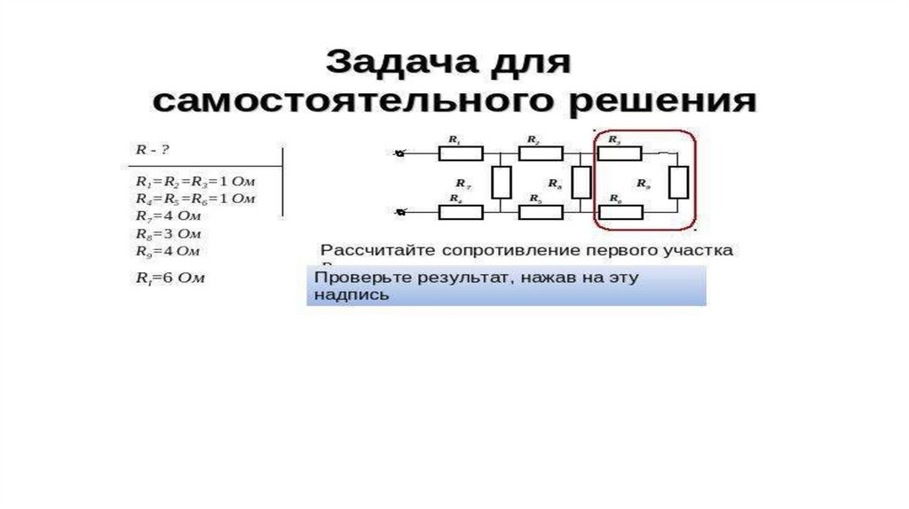Фаза тока., калькулятор онлайн, конвертер